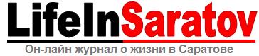 Новости Саратова