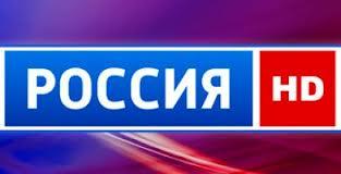 veshanie-telekanala-rossiya-v-formate-hd