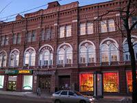 restavraciya-gostinici-moskovskaya-v-saratove