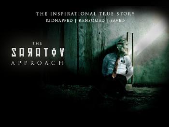 ee1372053296 2025583336 Фильм о событиях в Саратове и как происходит производство пакетов ПВД